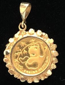 1982 Gold China Panda 1/4 oz Coin with 10 Karat beze