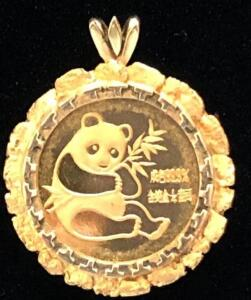 1985 Gold China Panda 1/10 oz Coin with 14 karat bezel