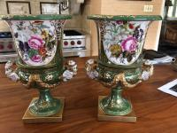 "Pair of hand painted porcelain urns by Chelsea House 13"" tall, 9"" wide"